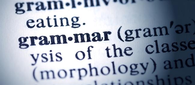 Top Ten Grammar Pet Peeves: National Grammar Day